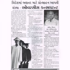 SAKHI l June 2011 Issue